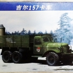 1/72 ZIL-157 Soviet Army Truck