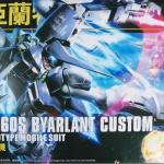 HG 1/144 (147) Byarlant Custom [Daban]