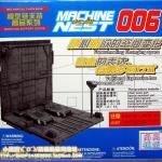 Mechanical Chain Base 006 / Machine Nest 006 / โรงซ่อมบำรุง 006