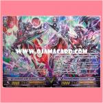 "MS02/014TH : รีเวนเจอร์, แฟนธอม•บลาสเตอร์ ""อบิส"" (Revenger, Phantom Blaster ""Abyss"") + MS02/015TH : บลาสเตอร์•ดาร์ค•รีเวนเจอร์ ""อบิส"" (Blaster Dark Revenger ""Abyss"") - แบบโฮโลแกรมฟอยล์ ฟูลอาร์ต (Full Art)"