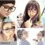 แว่นตาแฟชั่น เกาหลี EWK007 กรอบใหญ่ มีทั้งหมด 9 สี thumbnail 3