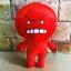 ตุ๊กตาline cony หน้ายิ้ม ขนาด 45 cm. thumbnail 5