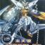 [GD] OO 1/144 GN-003 Gundam Kyrios thumbnail 1