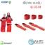 เฝือกคอแบบนิ่ม Hospro - ใช้ได้ทั้งเด็กและผู้ใหญ่ ทำจากโฟม EVA เบา ทนทาน รุ่น CC-04 thumbnail 1