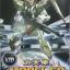 [GD] OO 1/144 GN-002 Gundam Dynames thumbnail 1