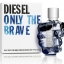 น้ำหอม Diesel Only The Brave EDT 75 ml thumbnail 1