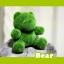 ตุ๊กตาหญ้าเทียม : BEAR thumbnail 1