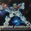 HG 1/144 Try Burning Gundam (พาร์ทใส) [HS] thumbnail 1