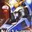 1/35 Head Display Hi-Nu Gundam [Hobby Crazy] thumbnail 1