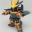 D-Style 04 Gunbuster thumbnail 6