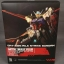 Model 1/72 Metal Build Plus Aile Strike Gundam thumbnail 1