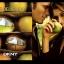 น้ำหอม DKNY Be Delicious by Donna Karan for Men EDT 100 ml thumbnail 2