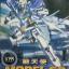 [GD] OO 1/144 GN-001 Gundam Exia thumbnail 1