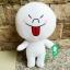 ตุ๊กตาline cony หน้ายิ้ม ขนาด 45 cm. thumbnail 4