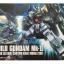 HG 1/144 (004) Build Gundam MK-II thumbnail 1