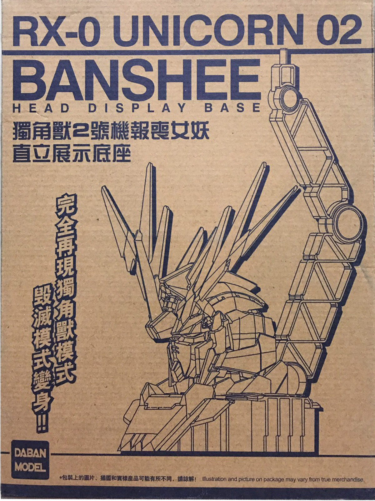 RX-0 Unicorn 02 Banshee Head Display Base