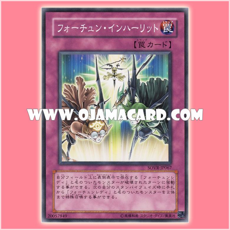 Japanese Inherited Fortune SOVR-JP067 Yugioh Common