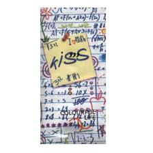 กระดาษแนปกิ้น กระดาษเดคูพาจ 20x20 School TN-0077