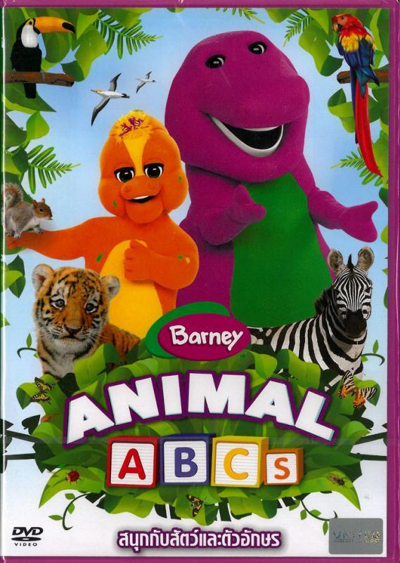 Barney Animal Abcs สนกกบสตวและตวอกษร Dvd Hothit Inspired