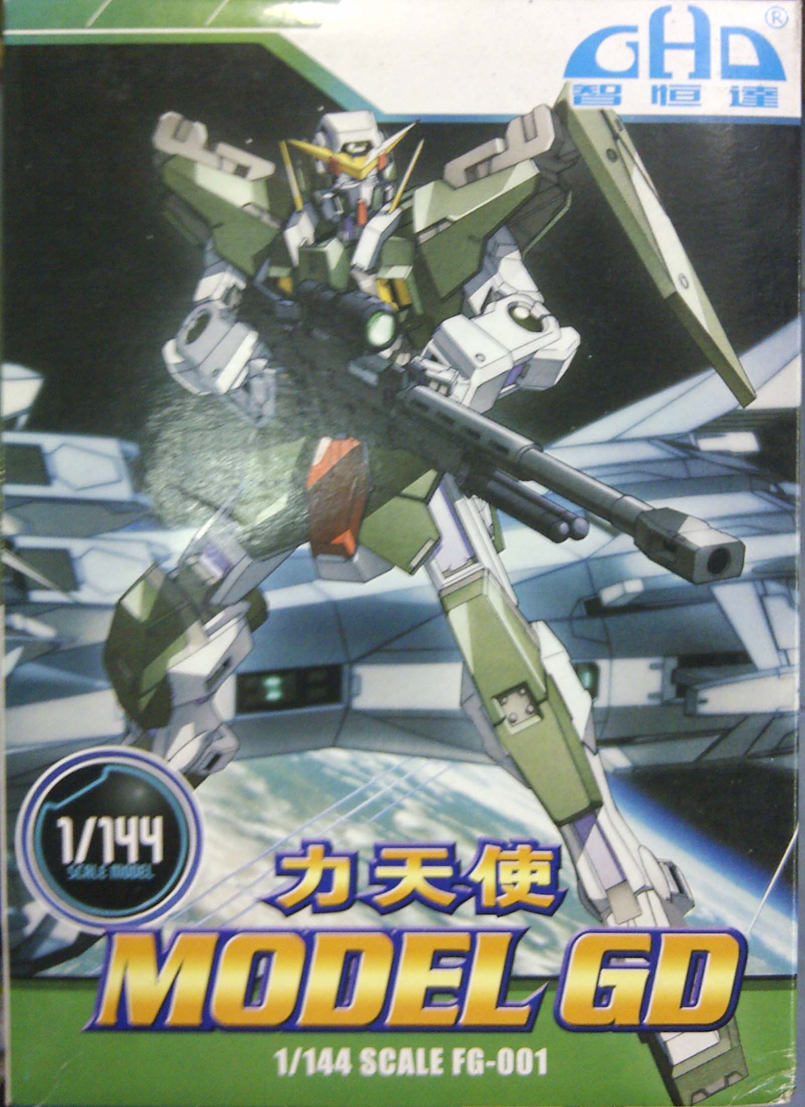 [GD] OO 1/144 GN-002 Gundam Dynames