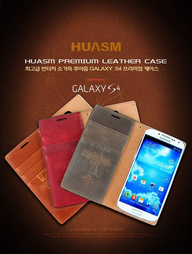 HUASM : Vintage Premium Leather Case Cover For Samsung Galaxy S4, S IV, i9500