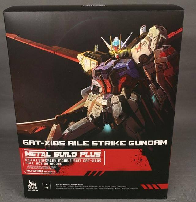 Model 1/72 Metal Build Plus Aile Strike Gundam