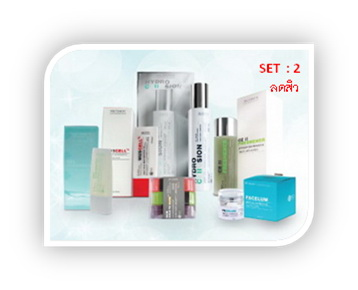SET 2 ชุดลดสิวประกอบด้วย 6 ชิ้น Hydrocellusion 200ml, Gel Clean Ce ll, Ce ll Freshener, Skin Gold to Glow Soap 3 pcs, Muscell 40ml, Facellum
