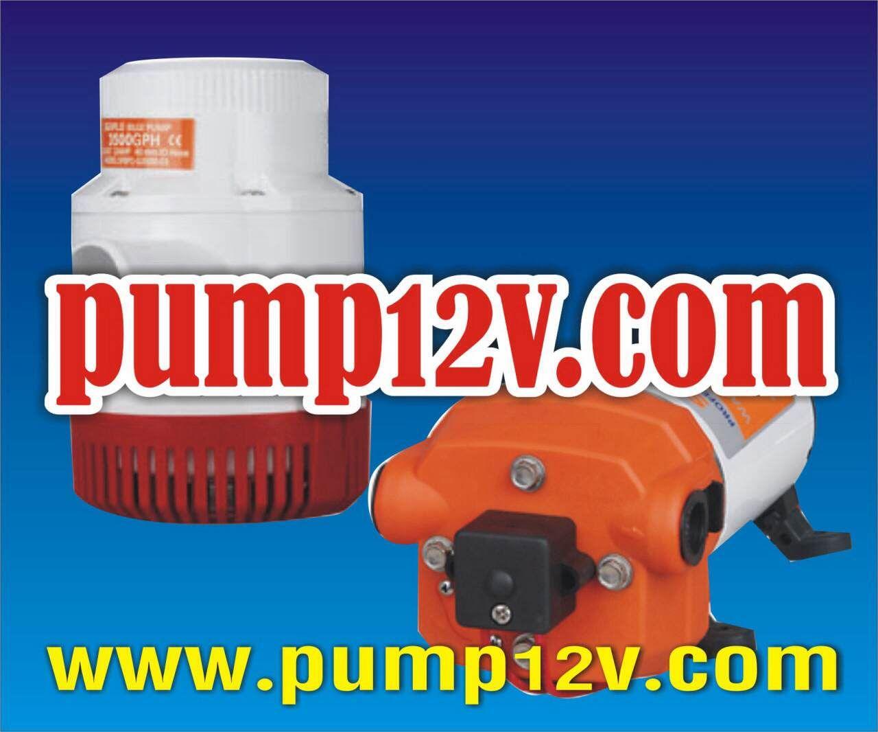 http://www.pump12v.com/