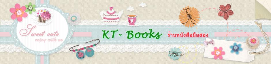 KT - Books
