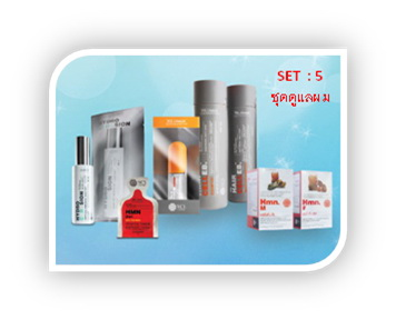 SET 5 ชุดดูแลผม ประกอบด้วย 5 ชิ้น Hydrocellusion 60ml, HMN Gel 15x2, Hair Tonic, Hair Celleb Shampoo, Hair Celleb Conditioner