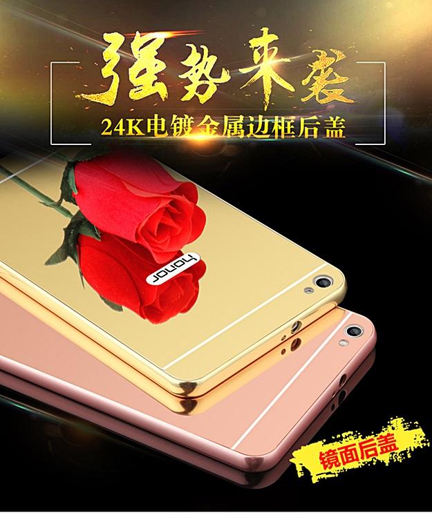 (010-003)เคสมือถือ Case Huawei MediaPad X2 เคสกรอบโลหะฝาหลังอะคริลิคเคลือบเงา