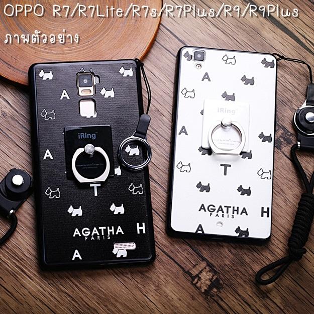 (406-033)เคสมือถือ Case OPPO R7s เคสพลาสติกใสขอบนิ่มดำลายน้องหมาน่ารักๆ