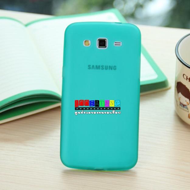 (พร้อมส่ง)เคสมือถือซัมซุงแกรนด์ 2 case samsung galaxy grand 2 เคสนิ่มหลากสี