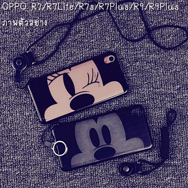 (406-040)เคสมือถือ Case OPPO F1 Plus (R9) เคสนิ่มลายมิกกี้มินนี่ดำใส