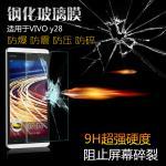 ฟิล์มกระจกนิรภัยเมมเบรนกันรอยขูดขีดกันน้ำ 9H HD 2.5D ขอบโค้ง สำหรับ Vivo Y28 แบบที่1