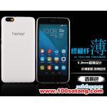 เคสมือถือ Case Huawei ALek 4G Plus (Honor 4X) เคสนิ่มโปร่งใสแบบบางคลุมรอบตัวเครื่อง แบบที่3