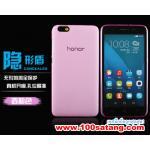 เคสมือถือ Case Huawei ALek 4G Plus (Honor 4X) เคสนิ่มโปร่งใสแบบบางคลุมรอบตัวเครื่อง แบบที่4
