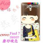 เคสมือถือ OPPO X9007 Find 7 เคสนิ่มใสสกรีนลายการ์ตูนสวยๆน่ารักๆ