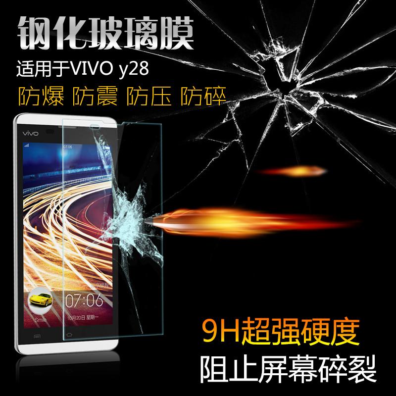 (039-064)ฟิล์มกระจก Vivo Y28 รุ่นปรับปรุงนิรภัยเมมเบรนกันรอยขูดขีดกันน้ำกันรอยนิ้วมือ 9H HD 2.5D ขอบโค้ง