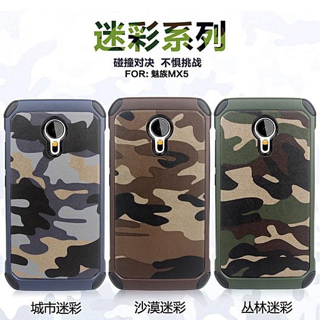 (385-099)เคสมือถือเม่ยจู Case Meizu MX5 เคสกันกระแทกแบบหลายชั้นลายพรางทหาร