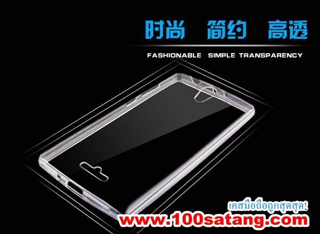 (370-004)เคสมือถือ Case OPPO Mirror 3 เคสนิ่มโปร่งใสแบบบางคลุมรอบตัวเครื่อง