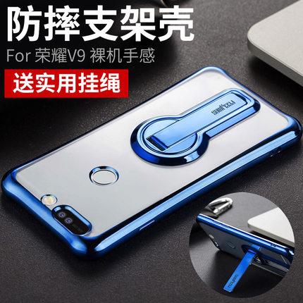 (568-009)เคสมือถือ Case Huawei Honor V9 เคสนิ่มใสขอบทองแฟชั่นทรงเว้า