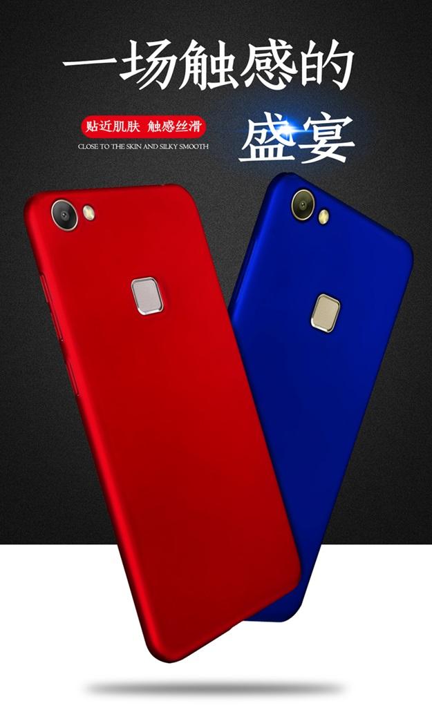 (435-003)เคสมือถือวีโว Vivo X6 เคสพลาสติกเคลือบเนื้อดีแบ็คแกมมอน