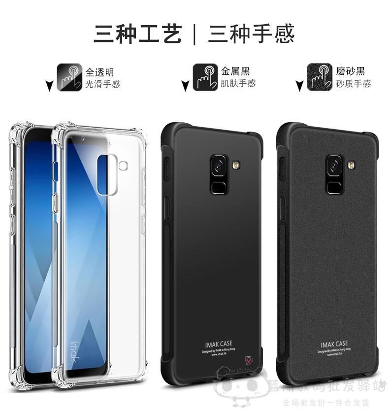 (721-001)เคสมือถือซัมซุง Case Samsung A8+ 2018 เคสใสกันกระแทกยอดนิยม imak