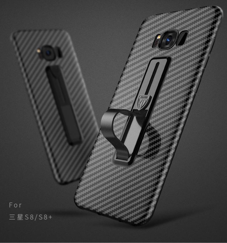 (705-002)เคสมือถือ Case Samsung S8 Plus/ S8+ เคสนิ่มลายเคฟล่ามีขาตั้งสุดเทห์แฟชั่น