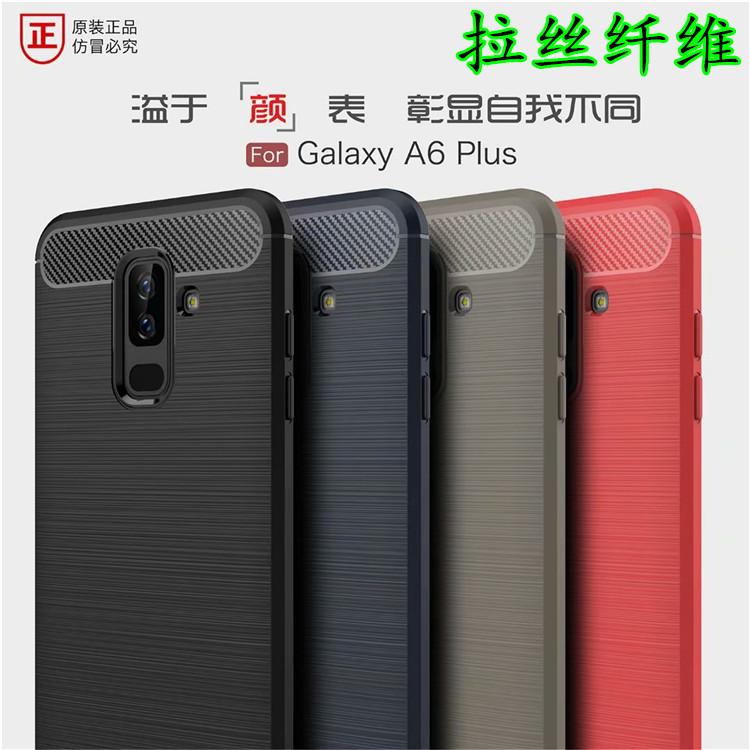 (436-471)เคสโทรศัพท์มือถือซัมซุง Case A6+/Plus 2018 เคสนิ่มกันกระแทกลายขนแปรง
