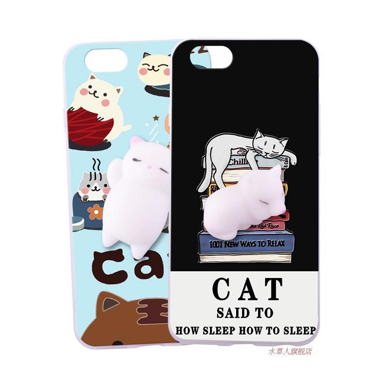 (616-008)เคสมือถือไอโฟน Case iPhone 6/6S เคสตัวนุ่มนิ่ม บี้ๆน่ารักๆ Trending Squishy 3D Destress