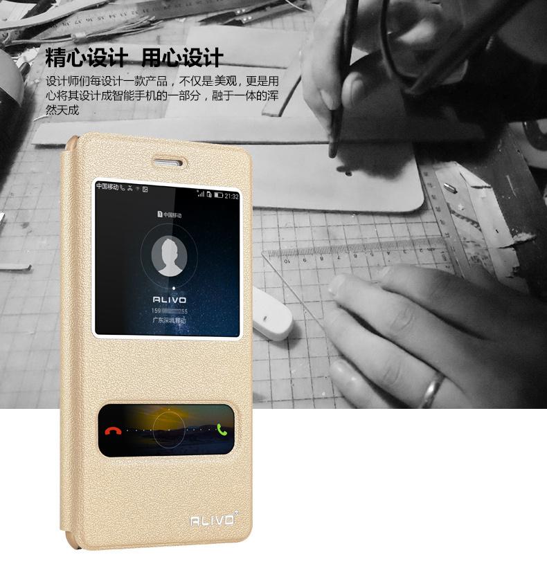 (516-008)เคสมือถือ Case Huawei P8 Lite เคสพลาสติกฝาพับ Pu โชว์หน้าจอแบ็คแกมมอน