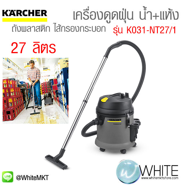floor tool for Karcher NT27//1 NT27//1ME NT30//1 NT48//1...
