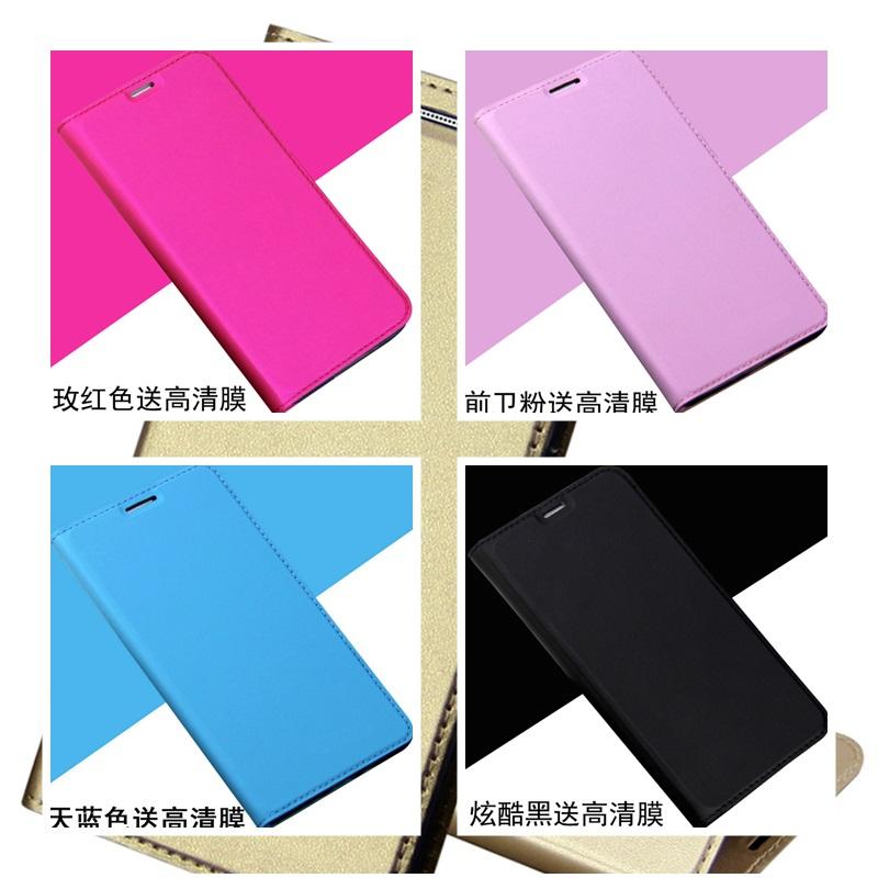 (569-001)เคสมือถือซัมซุงโน๊ต Note3 Neo เคสนิ่มฝาพับ PU ลื่นกันน้ำ